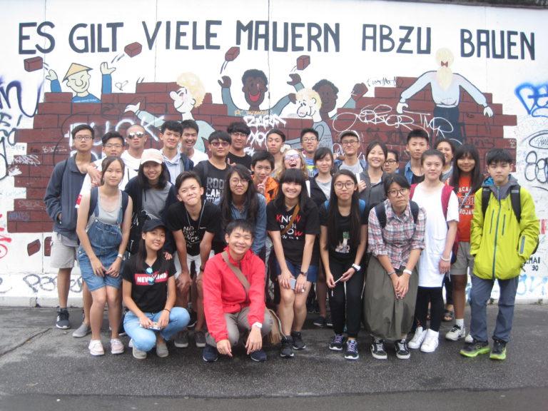 Aubiko Gruppenbild